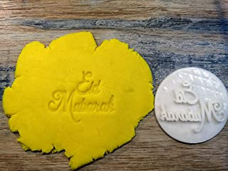 ELACE - Tampon Eid moubarak - ramadan Patisserie, sablé, biscuit, pâte à sucre, pâte à modeler-Décoration gâteau-Fait mais...
