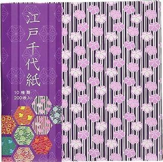 エヒメ紙工 和紙 江戸千代紙 上質紙 15cm角 200枚入 ED-8015