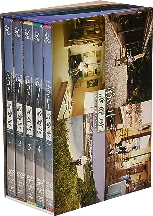 Dr.コトー診療所 スペシャル・エディション DVD-BOX