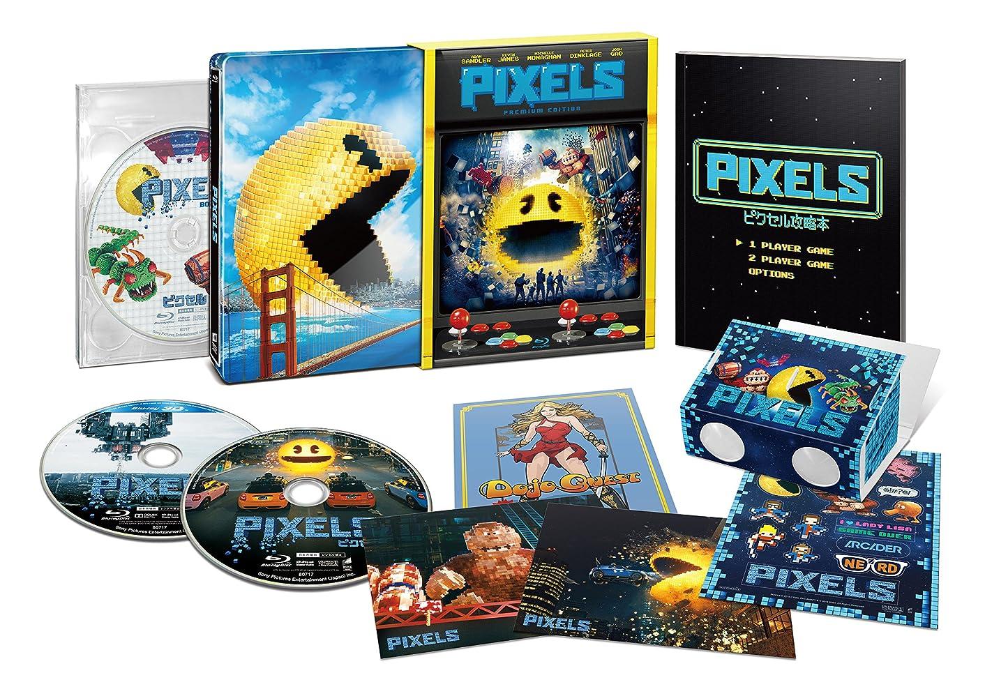 呪い認めるフォーム【Amazon.co.jp先行販売】 ピクセル / PIXEL IN 3D ブルーレイ プレミアム?エディション スチールブック仕様(3枚組) (初回限定版) [Steelbook] [Blu-ray]