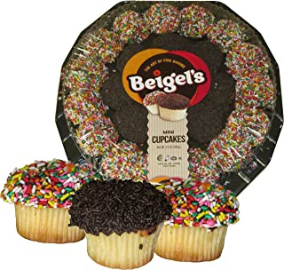 Beigel`s Mini Cupcakes - Tray of 24 Cupcakes