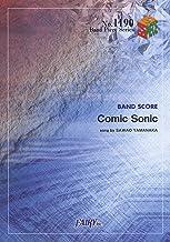 バンドスコアピースBP1190 Comic Sonic / the pillows (BAND SCORE PIECE)