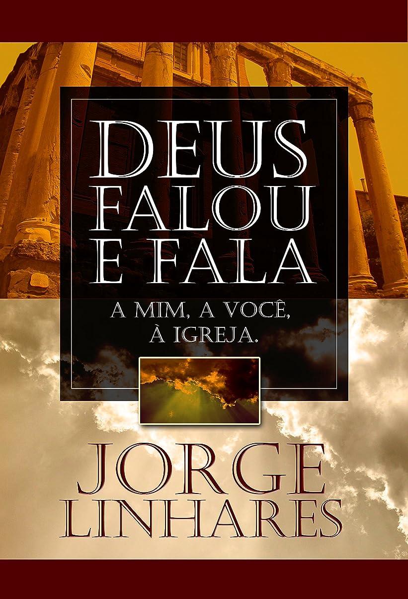 手つかずのメナジェリー郡Deus Falou e Fala (Portuguese Edition)