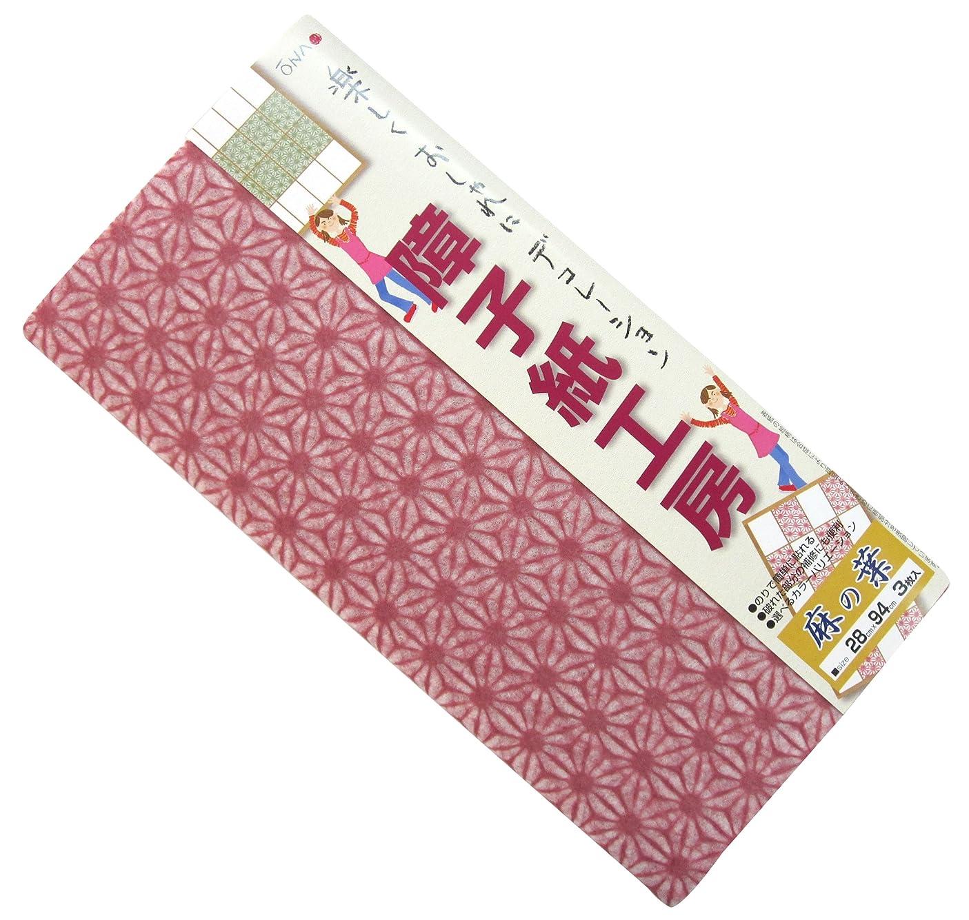 ギネス形成しばしば大直(ONAO) 障子紙工房 麻の葉 梅柴 KA-05