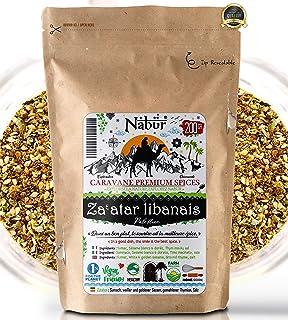 comprar comparacion ⭐ Za'atar Libanés Del Chef ⭐ 200 Gr ⭐ NABÜR GOURMET ⭐ Auténtico, Rico, Poderoso Bag Bolso reutilizable ⭐ LANZAMIENTO DE OF...