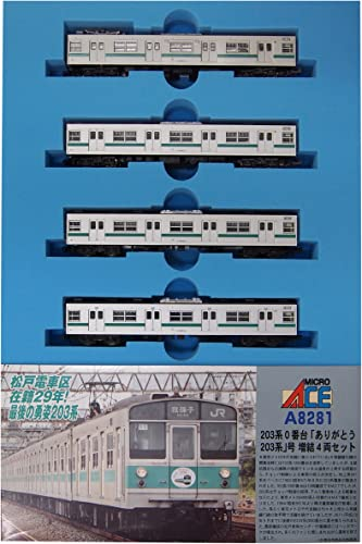 N gauge A8281 203-0 series  thanks for the 203-  No. Add-on 4-voiture set (japan import)