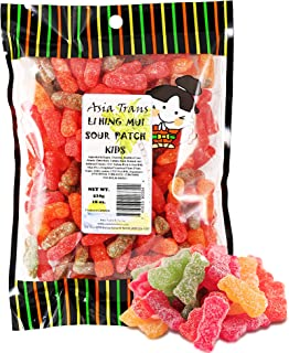 Asia Trans Sour Patch Gummies with Li Hing Mui Plum Powder   Hawaiian Favorite   Sweet & Sour Soft Gummy Candy