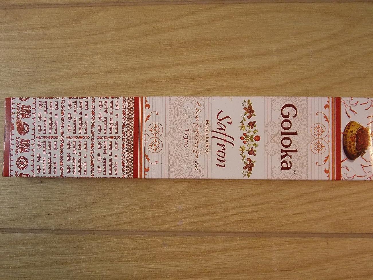 ハプニングチャールズキージングしっかりGoloka Incense Sticks Saffron 2パックの15グラム