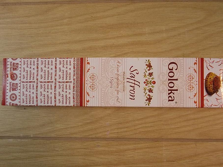 十億コンソールストローGoloka Incense Sticks Saffron 2パックの15グラム