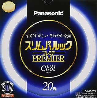 パナソニック 丸形スリム蛍光灯(FHC) 20形 クール色(昼光色) スリムパルックプレミア FHC20ECW2