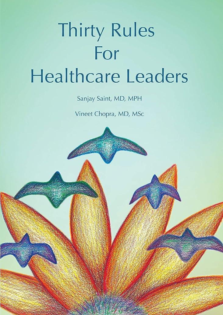 オーストラリア見て遠近法Thirty Rules for Healthcare Leaders: Illustrated by Gina Kim (English Edition)