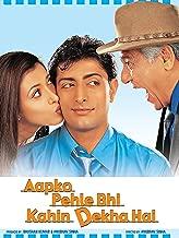 om indian movie 2003