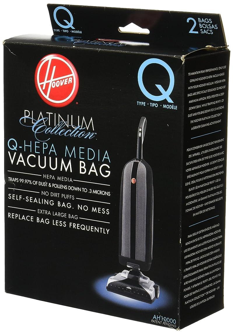 Hoover AH10000 Platinum Type-Q HEPA Vacuum Bag, 2 Count