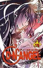 表紙: D・N・ANGEL(16) (あすかコミックス) | 杉崎 ゆきる