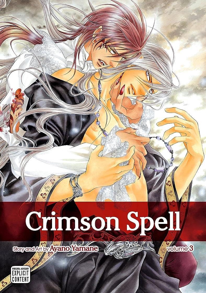 収益ジャーナリスト良性Crimson Spell, Vol. 3 (Yaoi Manga) (English Edition)