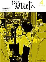 表紙: ガレットmeets4 [雑誌] (ガレットワークス) | 袴田めら