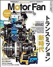 表紙: Motor Fan illustrated Vol.148 | 三栄書房