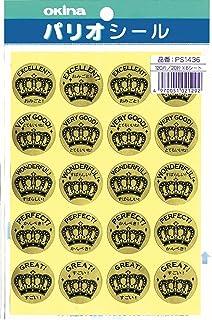 オキナ 英文はげまし王冠シール PS1436 (20片×6枚入)×5セット AZPS1436