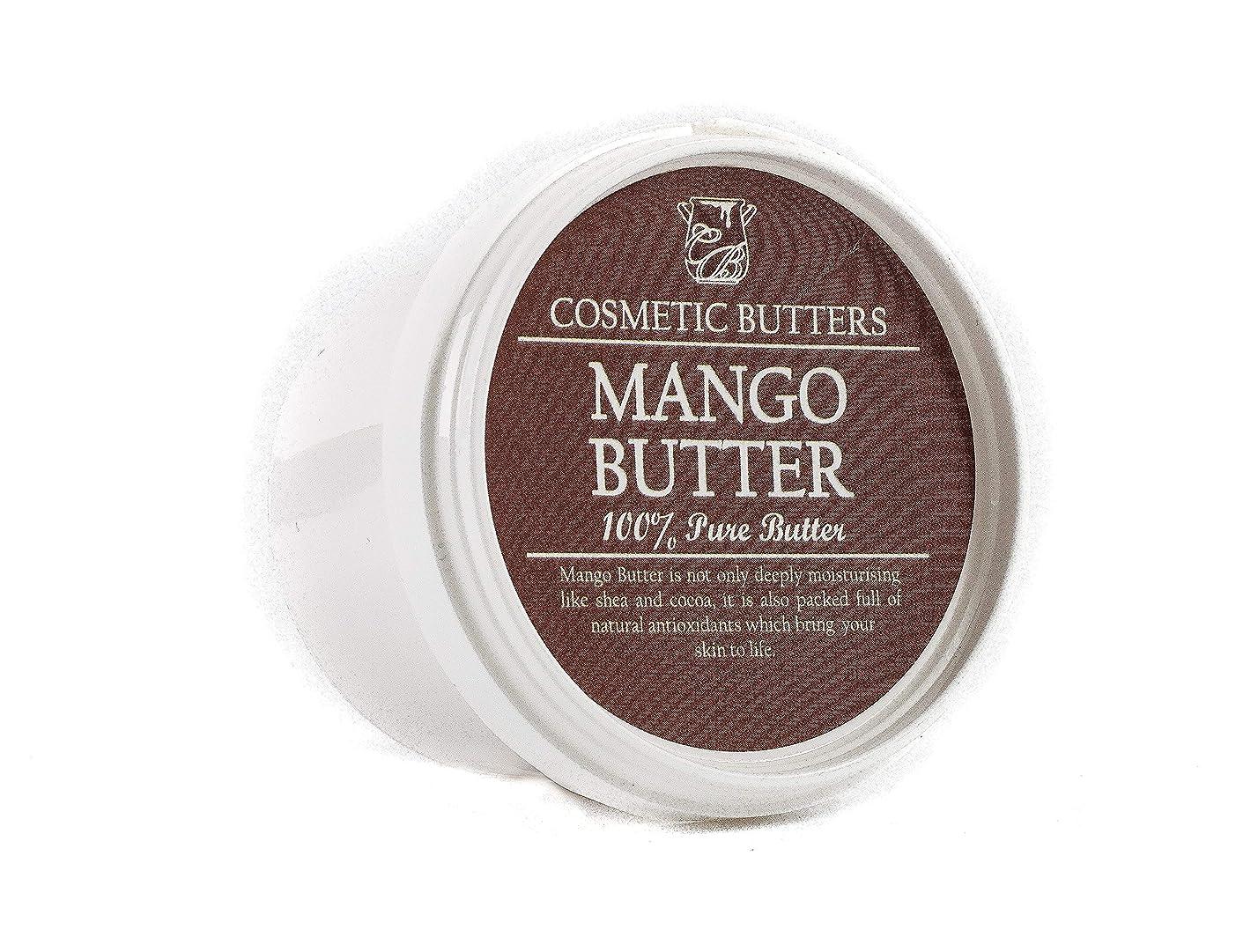 キラウエア山操る夫Mango Butter - 100% Pure and Natural - 100g