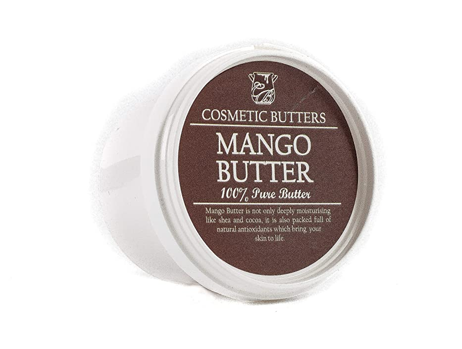 汚染する謎めいた財布Mango Butter - 100% Pure and Natural - 100g