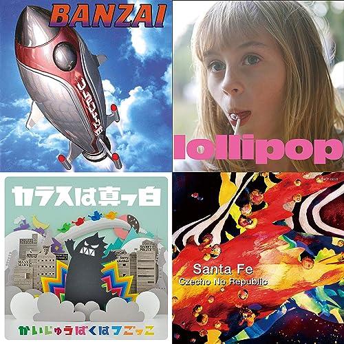Amazon Music - おとぎ話, Spira...