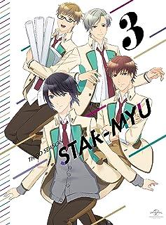スタミュ(第3期) 第3巻(初回限定版) [Blu-ray]
