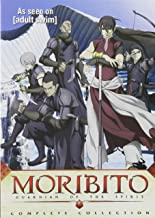 moribito guardian of the spirit dubbed