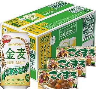 【2ケース、景品付き】 金麦 糖質75% オフ ハウスこくまろカレー8皿分×3個付き [ 350ml×48本 ]