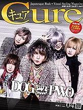 Cure(キュア)Vol.211(2021年4月号)[雑誌]: 巻頭大特集:DOG inTheパラレルワールドオーケストラ (キュア編集部)