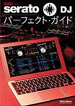 表紙: GROOVE presents serato DJパーフェクト・ガイド | EDIT INC.
