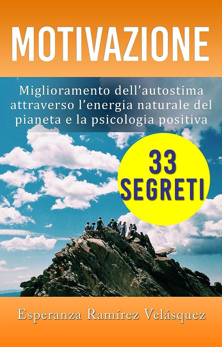 ジュースにやにや飛行場Motivazione  Miglioramento dell'autostima attraverso l'energia naturale del pianeta e la Psicologia positiva: 33 segreti (Italian Edition)