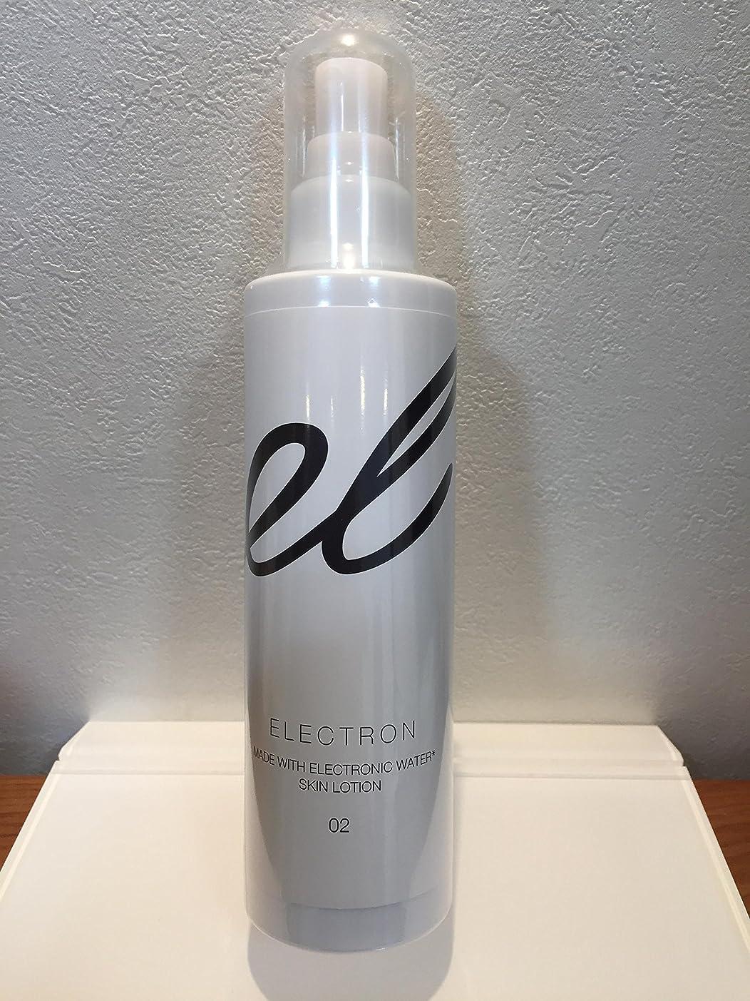 削る円形教育者エレクトロン エレクトロン スキンローション(化粧水)《200ml》