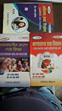 1 CHILD HOOD & GROWING UP 2CONTEMPORARY INDIA & EDUCATION 3 LEARNING & TEACHING in Hindi medium