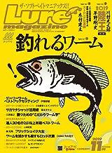 表紙: ルアーマガジン 2019年 11月号 [雑誌]   ルアーマガジン編集部