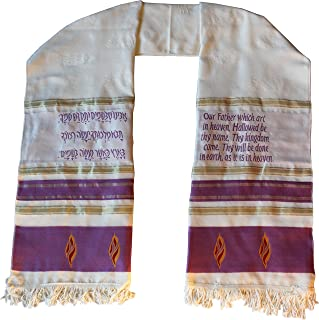 Holy Land Gifts Scarf Lords Prayer Purple (63