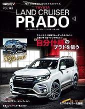 表紙: スタイルRV Vol.143 トヨタ ランドクルーザー・プラド No.3 | 三栄