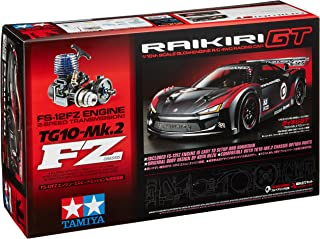 TAMIYA 1/10 engine RC Car Series No.52 Raikiri GT (TG10-Mk.2 FZ chassis) 44052