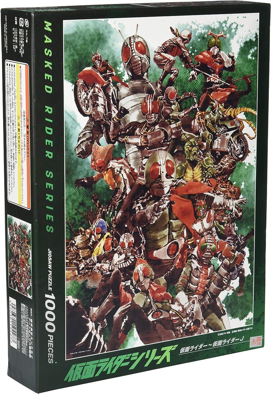 Ensky 1000 Piece Jigsaw Puzzle 世界の人気ブランド Sugaw Rider Satoshi Series [並行輸入品] Masked