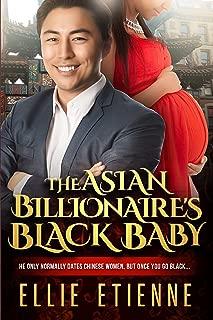 The Asian Billionaire's Black Baby (BWAM Romance Clean Book 1)