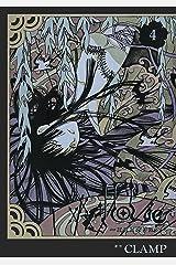 ×××HOLiC(4) (週刊少年マガジンコミックス) Kindle版