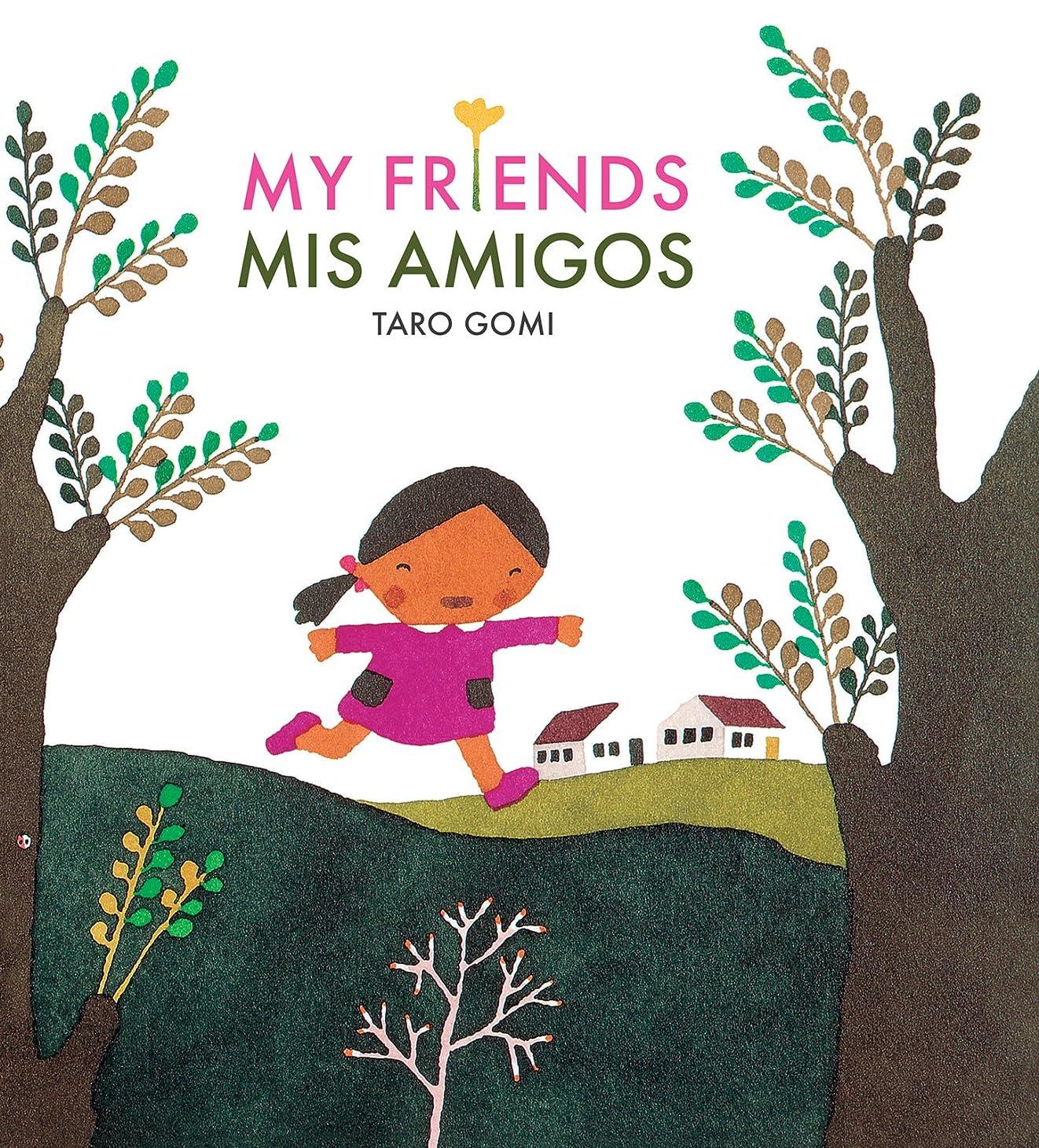 マットレス開梱パンダMy Friends/Mis Amigos (Spanish Edition)