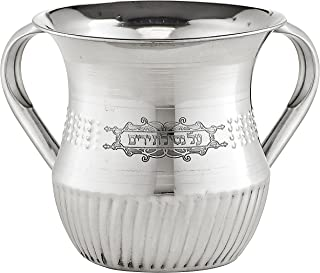 Best silver washing cup Reviews