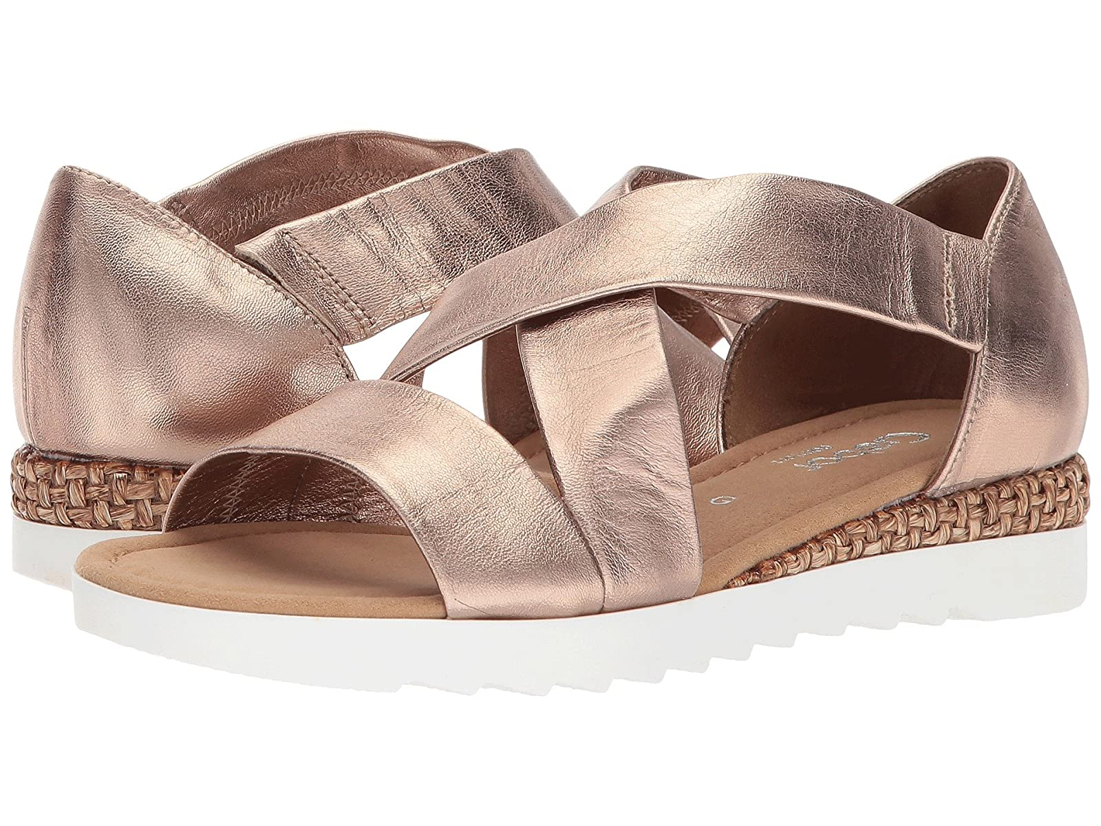 Gabor Gabor 82.711Cheap and distinctive eye-catching shoes