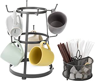 MyGift 9-Hook Grey Metal Coffee Mug & Cup Stand with Utensil Bin w/Removable Accessory Basket