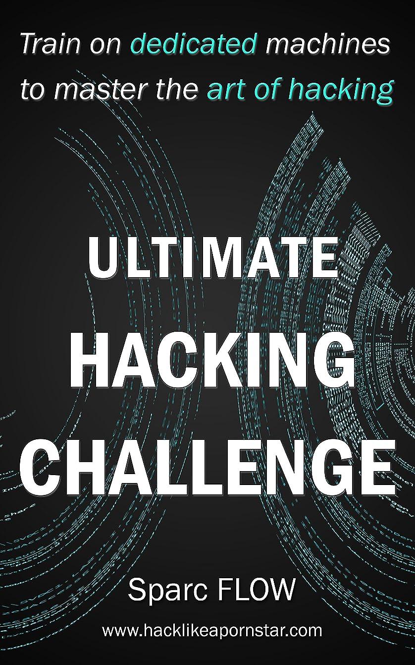 資格ピジン欠伸Ultimate Hacking Challenge: Train on dedicated machines to master the art of hacking (Hacking The Planet Book 3) (English Edition)
