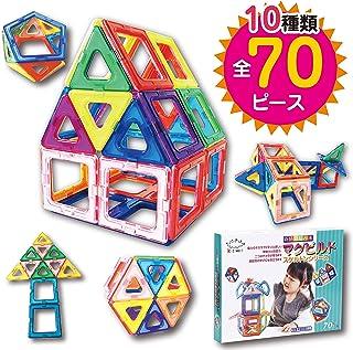 KitWell マグネットブロック 10種類 70ピース マグネットおもちゃ ピタゴラス 磁石