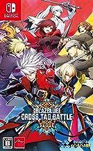 【Switch】BLAZBLUE CROSS TAG BATTLE