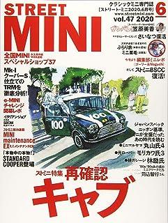 STREET MINI(ストリートミニ) 2020年 06 月号 [雑誌]