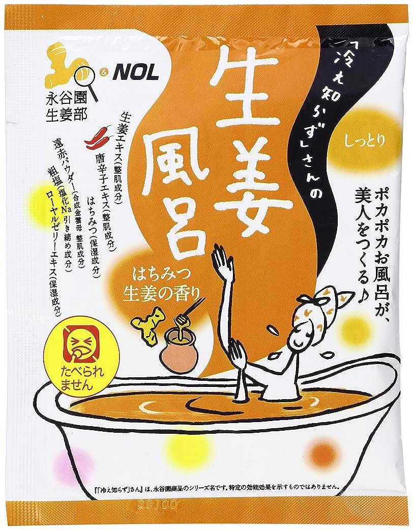 餌ふさわしい干ばつノルコーポレーション 入浴剤 冷え知らずさんの生姜風呂 40g はちみつ生姜の香り NGT-1-02