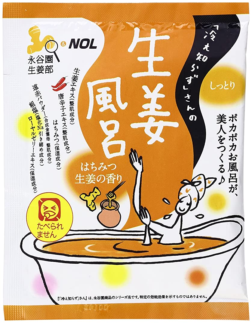水陸両用永遠のペチュランスノルコーポレーション 入浴剤 冷え知らずさんの生姜風呂 40g はちみつ生姜の香り NGT-1-02